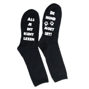 sokken de hond moet uit